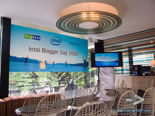 Intel Blogger Day 2008 @ Pachino Siam Square