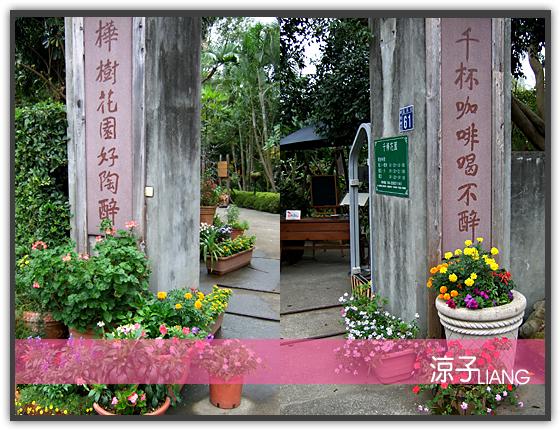 千樺餐廳40