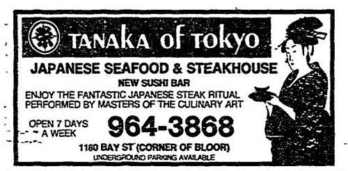 Vintage Ad #670: Tanaka '87