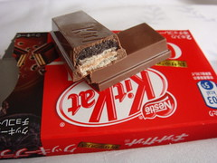 KitKat Cookies Plus