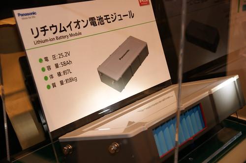 家庭用リチウムイオン二次電池/Panasonic