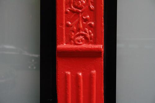 red flug