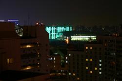 Digital Beijing Stadium web