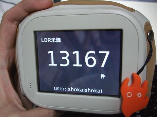 DSCF2199
