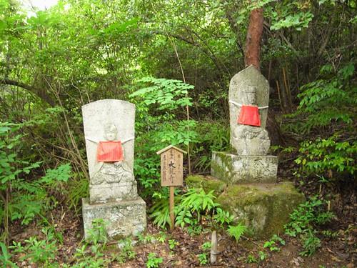 矢田寺(八十八箇所)-03