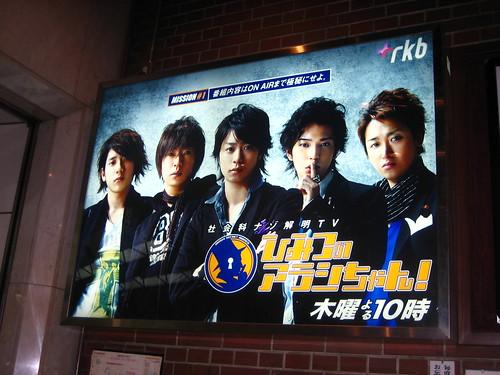 福岡 08年Dream-A-live 056