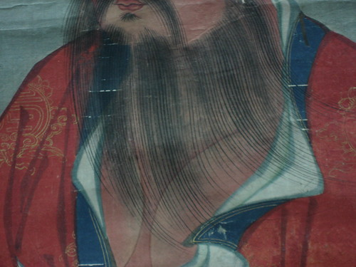 A painting with wonderful beard