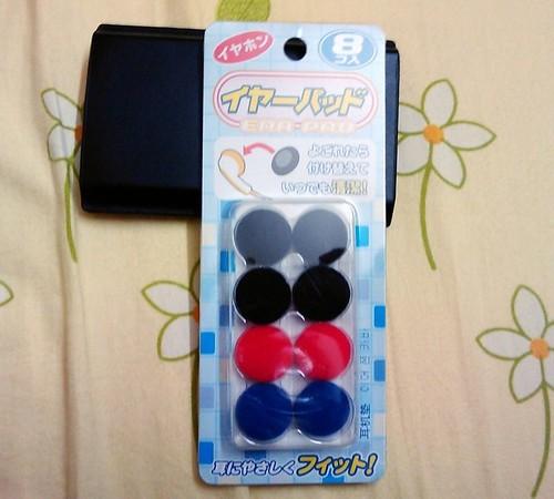 多種顏色的耳機套~