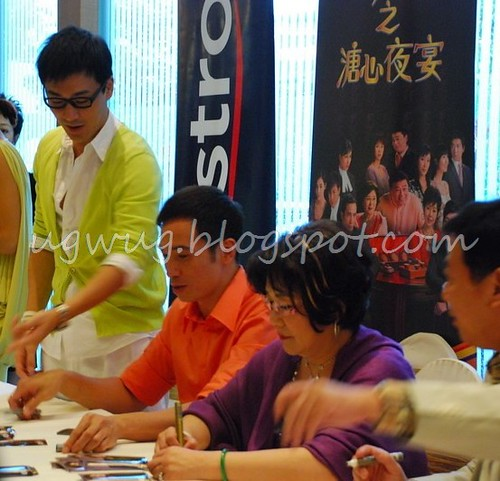 Raymond Lam, Moses Chan, Louise Lee & Har Yu