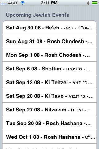 iPhone Siddur - Upcoming Events