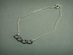 Migration bracelet (bbel-uk) Tags: wood flowers tree nature leaves birds rose forest necklace leaf jewellery bracelet earrings jewelery bbel