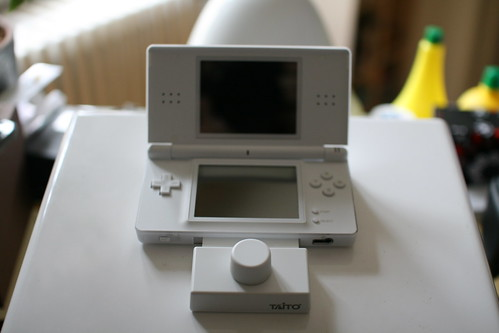 DS controller