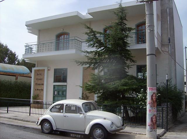 Katie's School, Fyli (Φυλη)