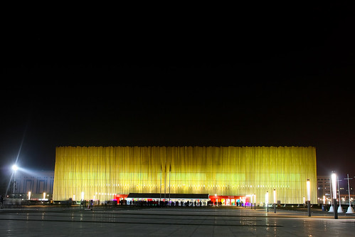 Wukesong Arena Facade {Original Color: YELLOW}