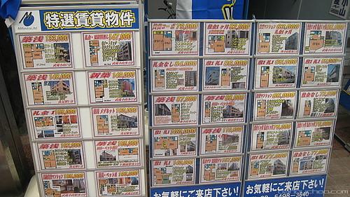 Japanese Housing