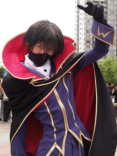 Code Geass: Lelouch of the Rebellion Lelouch Lamperouge Cosplay