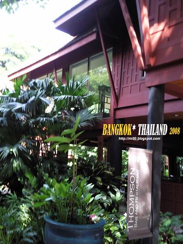 BKK Thailand 04