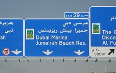 Dubai - Panneaux de circulation / roadsigns (blafond) Tags: road marina highway dubai uae arabic emirates route abudhabi arabe roadsign exit 29 panneau emirats