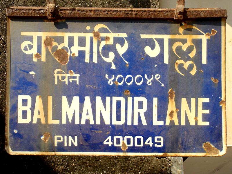Balmandir Lane