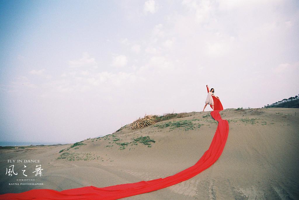 【Fly in Dance】