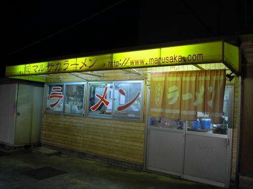 マルサカラーメン-店舗