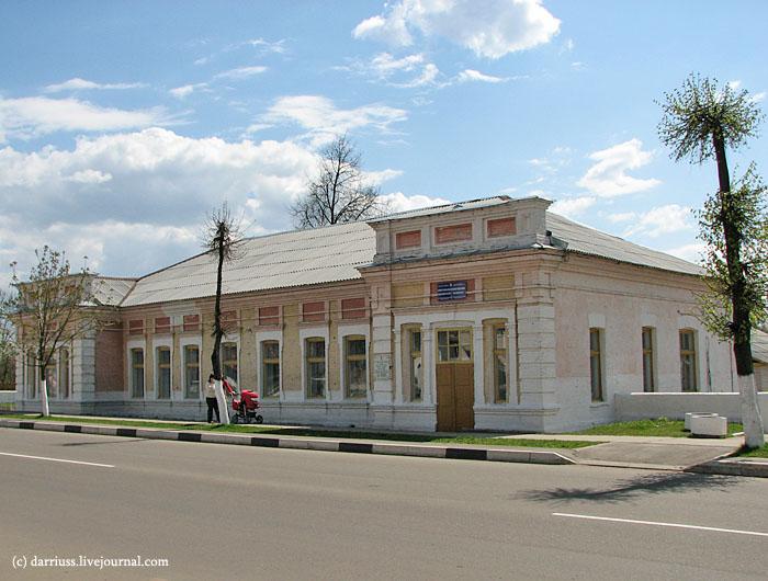 bykhov_50