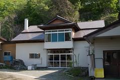 宮内温泉旅館