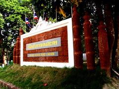 donglakon ancienty thailand01