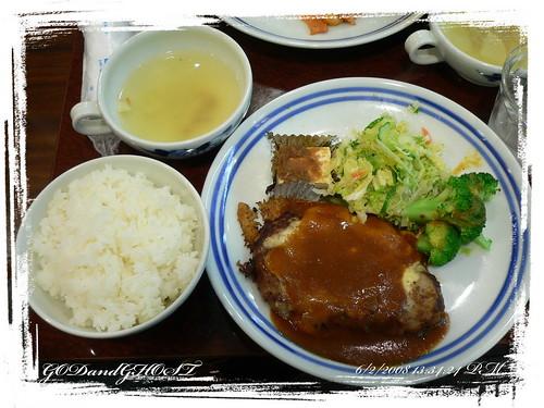 japn_day5_013
