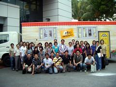 group-2 (toh.chuihoon) Tags: old 2008 chang kee