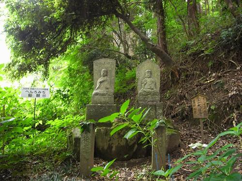 矢田寺(八十八箇所)-05