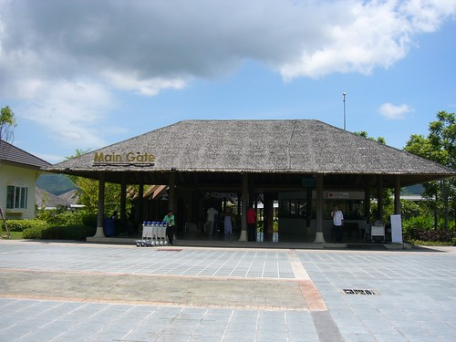 Koh samui - airport サムイ空港0012