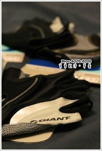 Giant 手套特寫