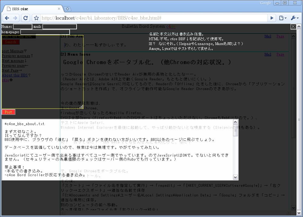 c4se_bbs_preview1 in Apache (Google Chrome)