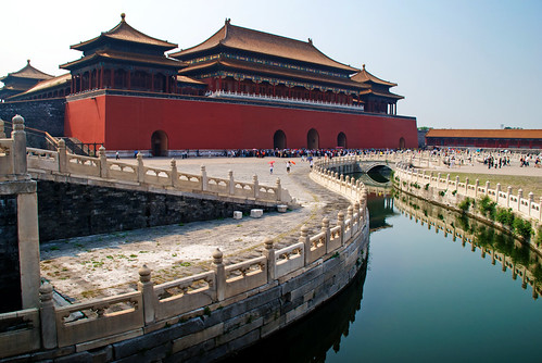 Forbidden City 12