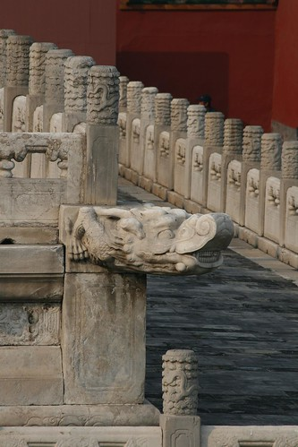 Forbidden City (by niklausberger)