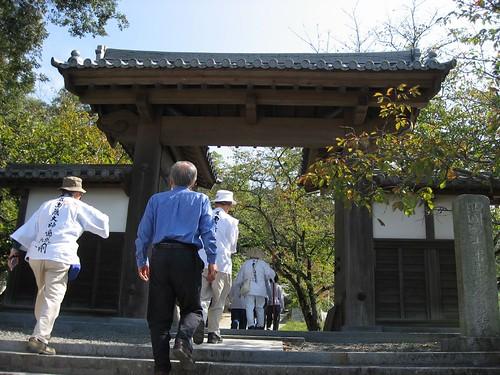 Shikoku pilgrimage(50 Hantaji Temple ,繁多寺)