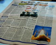 Chandrayaan-1 on Korea Herald
