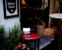 【写真】Cafe (VQ1005)