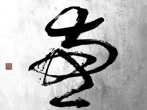 """zen_graphia_68 • <a style=""""font-size:0.8em;"""" href=""""http://www.flickr.com/photos/30735181@N00/3117584017/"""" target=""""_blank"""">View on Flickr</a>"""