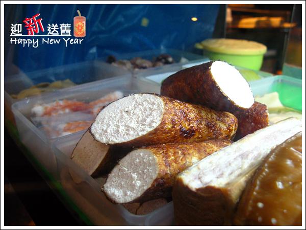 090204_02_花蓮魚豐小吃