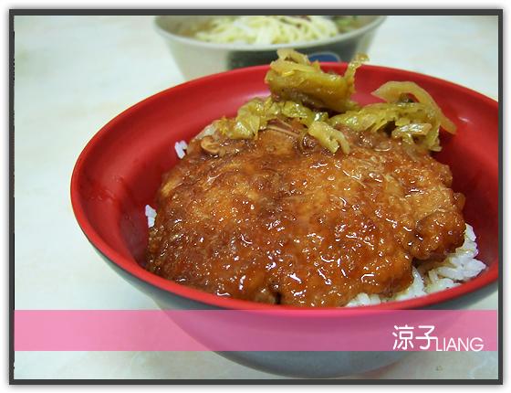 黑肉麵 排骨飯03