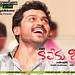 Naa-Pere-Shiva-Movie-Wallpapers_7