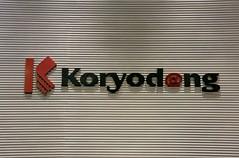 Koryodong