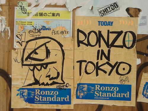 ronzo in tokyo