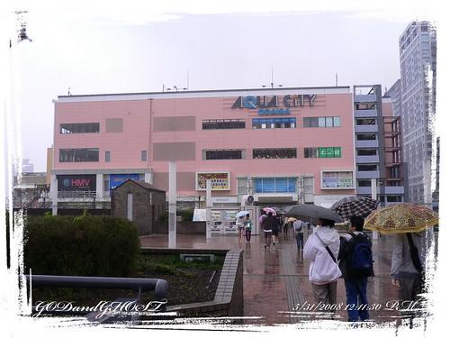 japn_day3_019