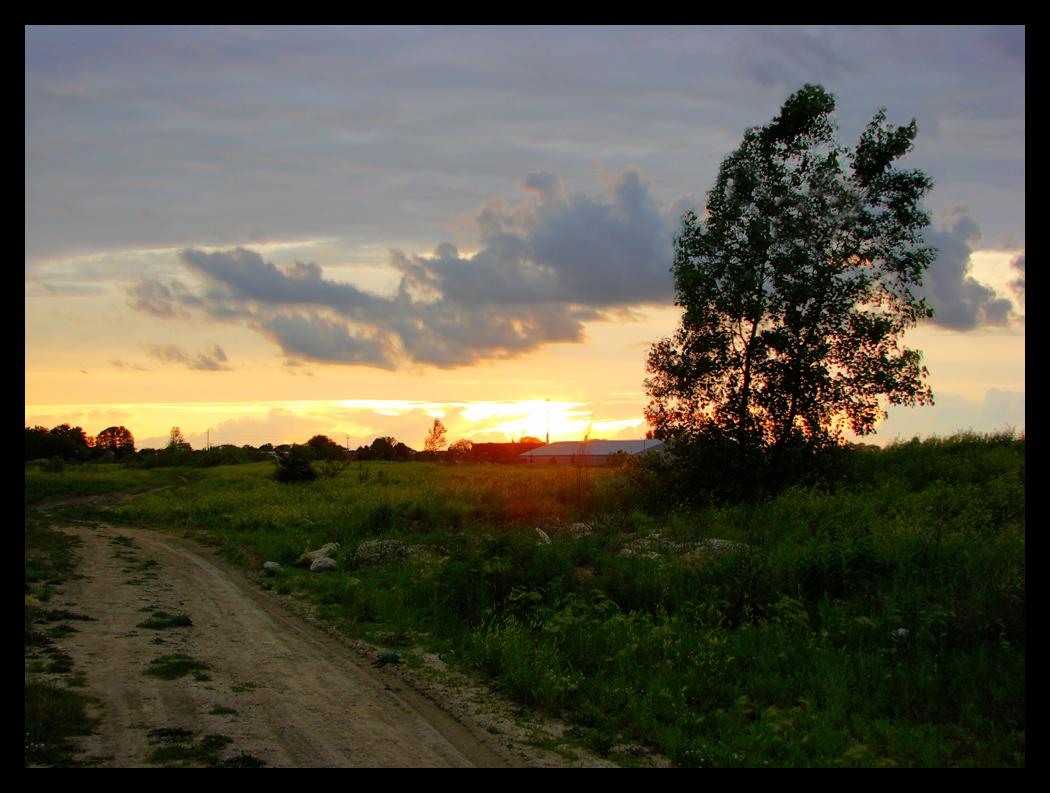 Sunset in the CU