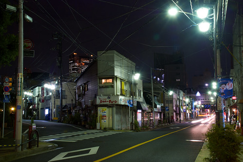 Lost in Tokyo 11