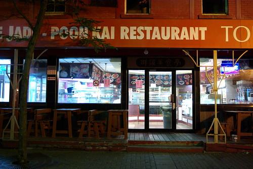 Poon Kai Restaurant
