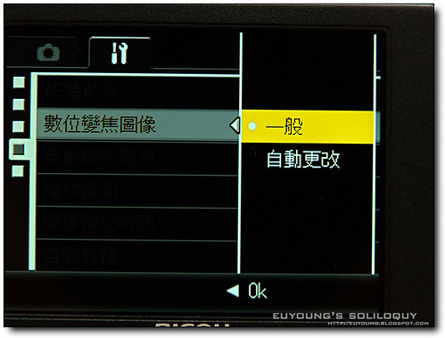 GX200_menu_46 (euyoung's soliloquy)